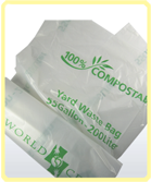 custom print disposable biodegradable bags_waste_bag_small